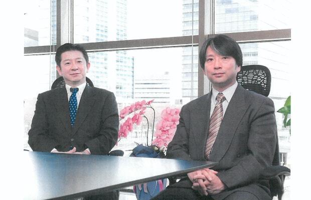 2014年3月 月刊 実務経営ニュース