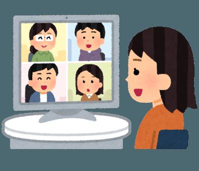 オンラインでの仕事体験!