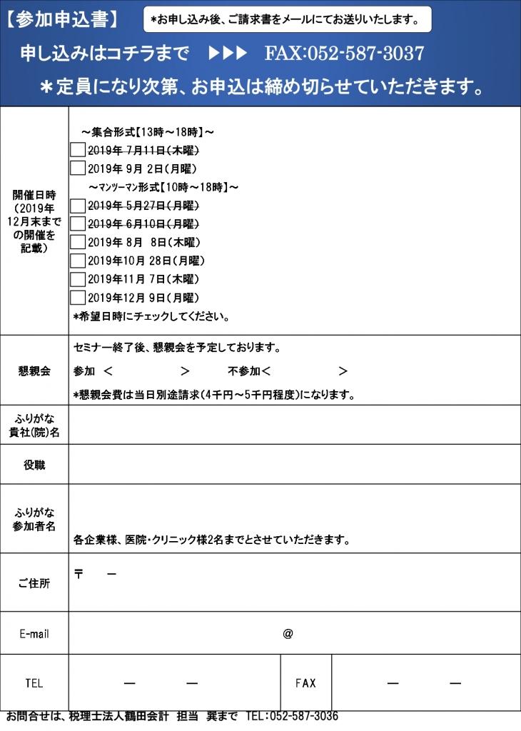 経営計画716_page-0002