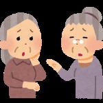 shinpai_obaasan